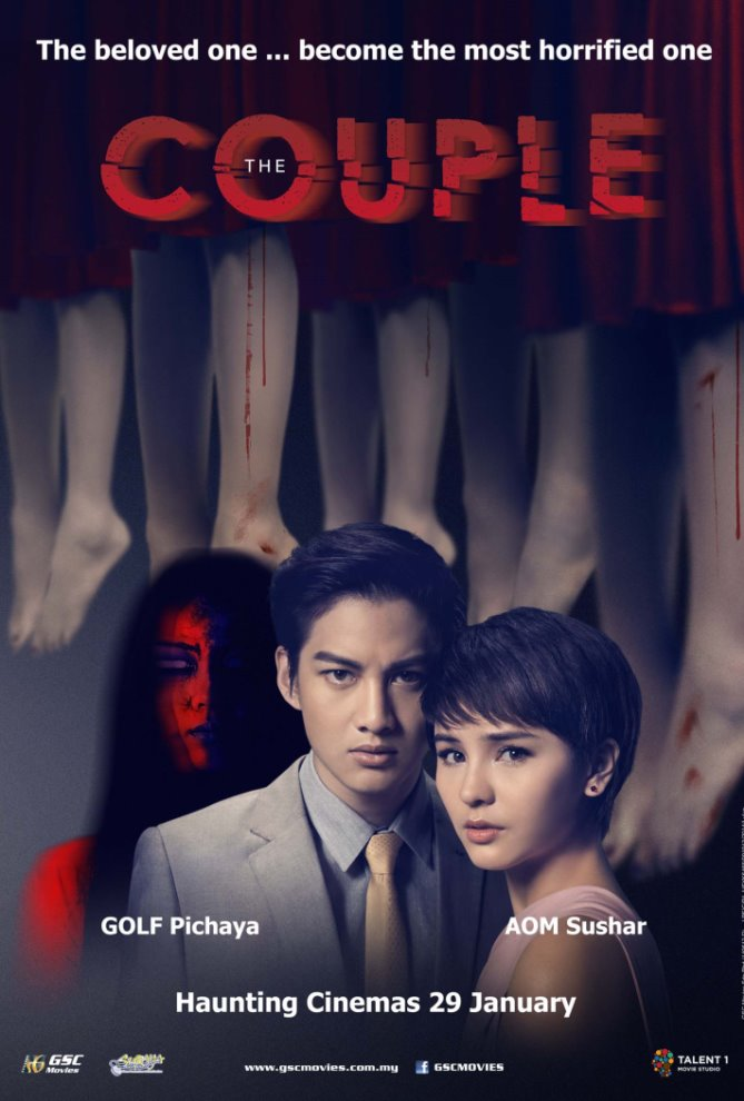 The Couple Best Horror Movies Movie Distribution Malaysia