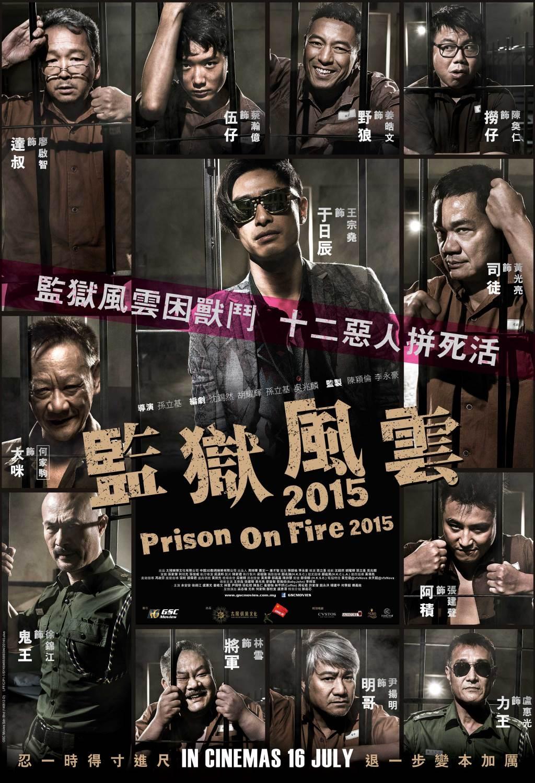 Leading film distributor Malaysia   Film distribution company