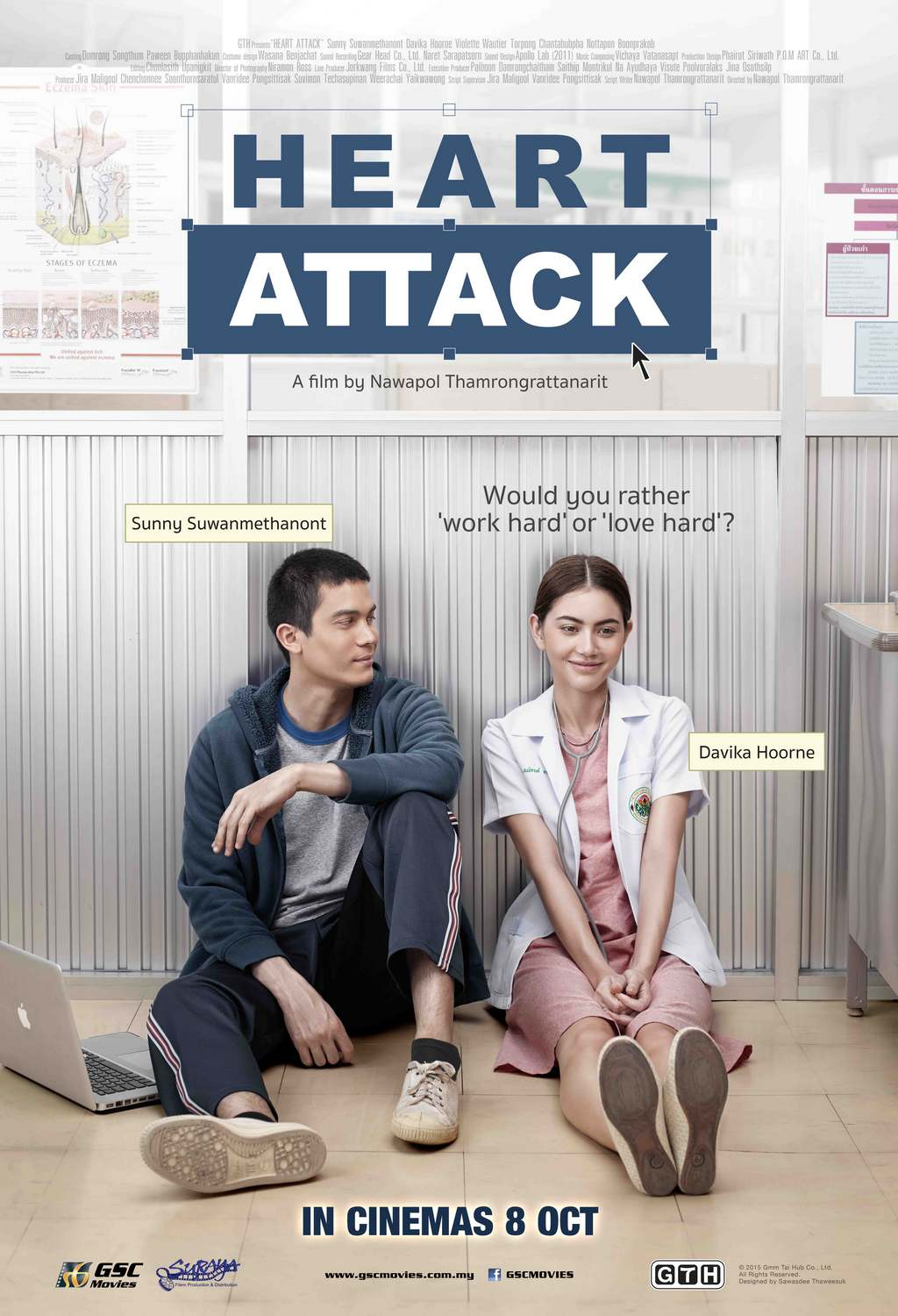 Heart Attack Thai Romantic Movies Gsc Movies
