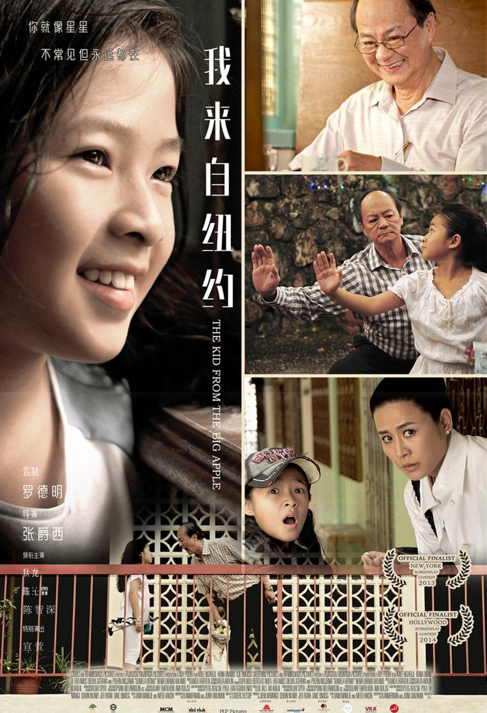 Leading movies distributor | Movie distribution company