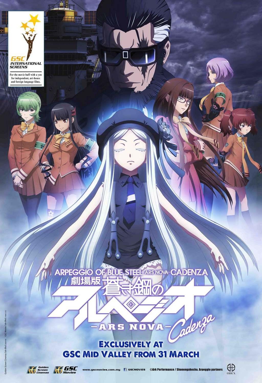 Blue Steel Anime