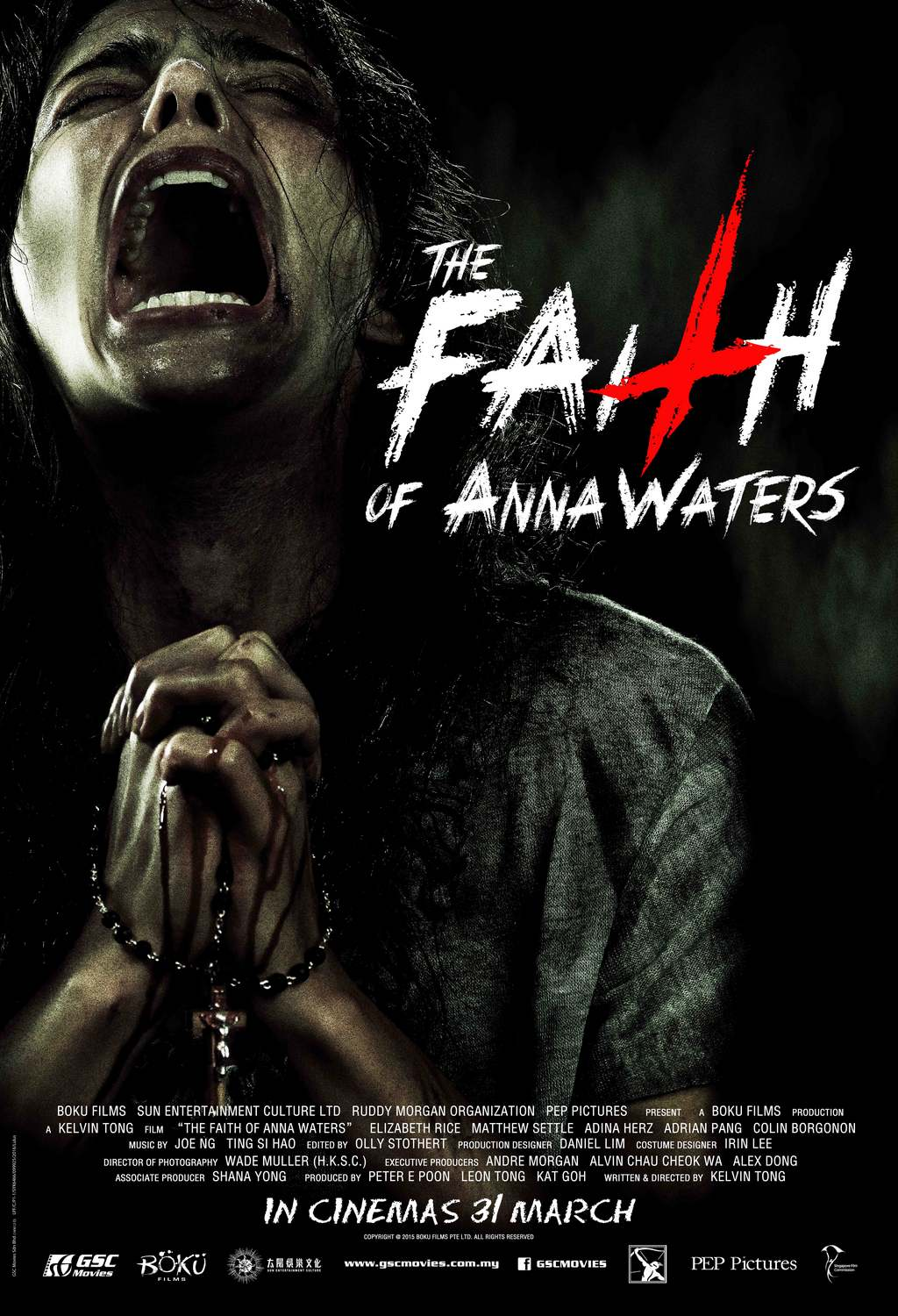 The Faith Of Anna Waters | Horror Movies | GSC Movies