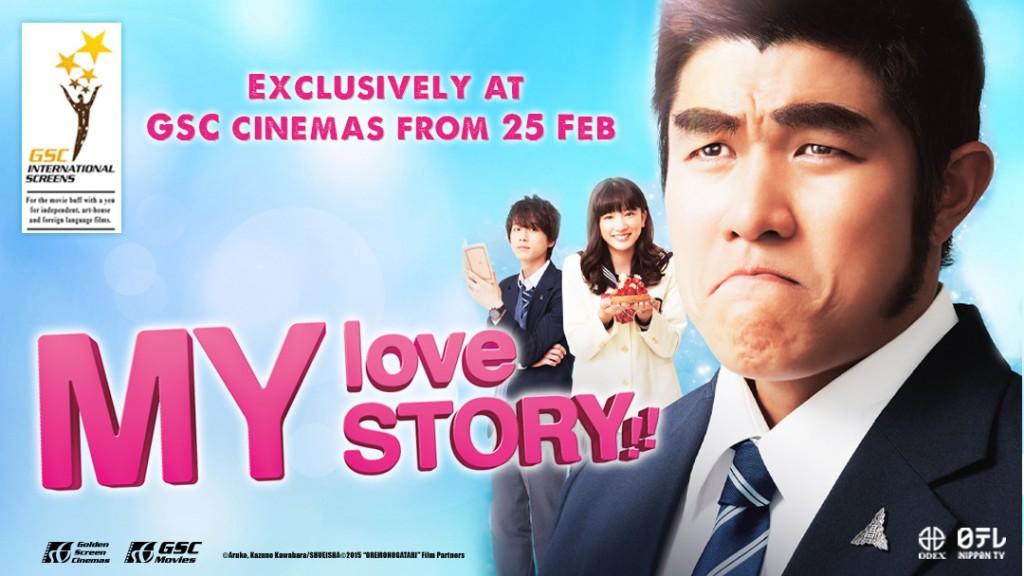My Love Story Anime Movie