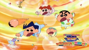 Crayon ShinChan, Fast Asleep, GSC Movies Malaysia, Japanese Anime