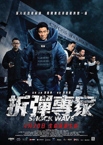 ShockWave - Poster