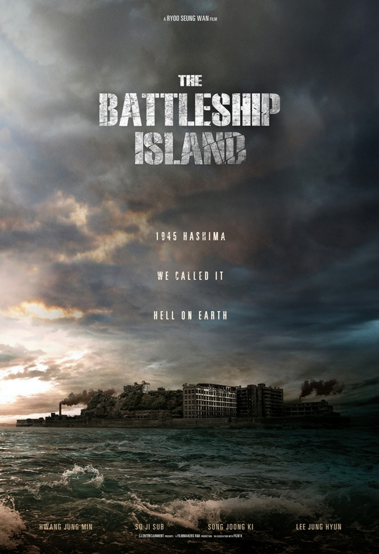 THE BATTLESHIP ISLAND : GSC Movies