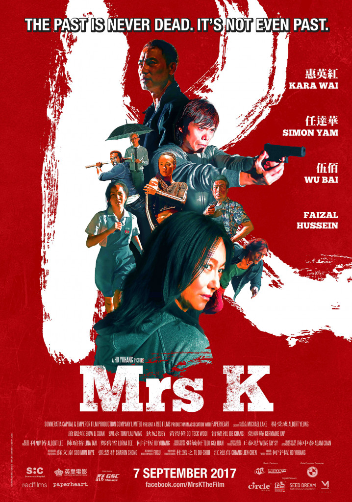 Mrs K | GSC Movies