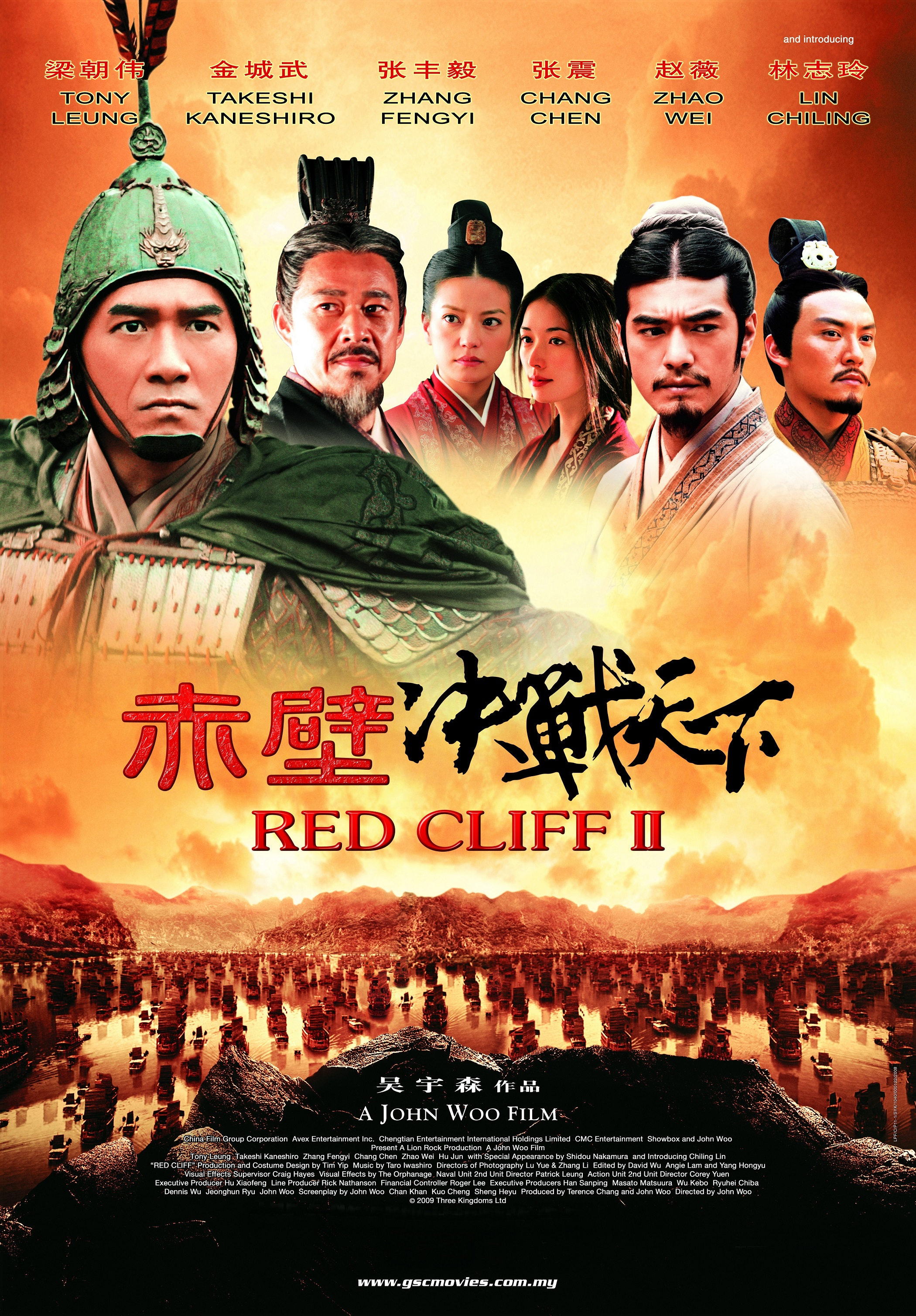 the movie red cliff 2other dressesdressesss