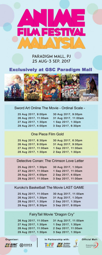 Anime Film Festival Malaysia 2017 | GSC Movies