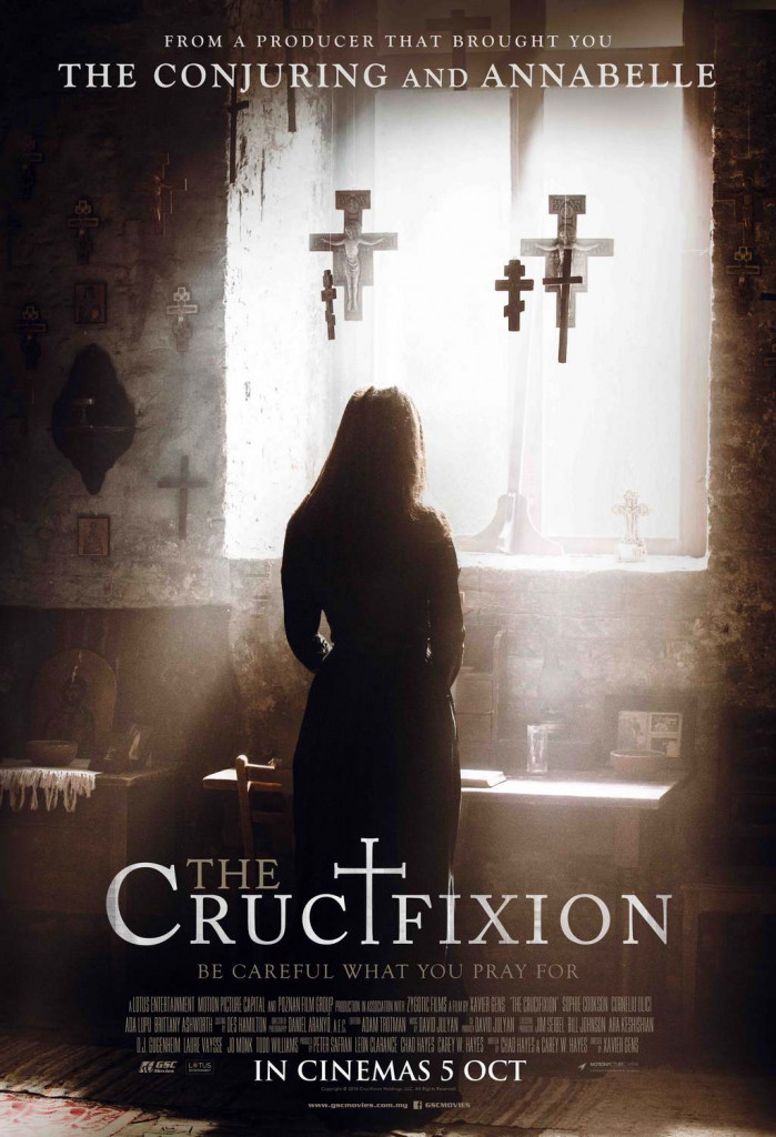 The Crucifixion | Horror movie | GSC Movies