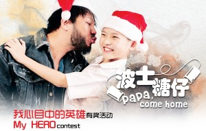 Contest_poster_19117_OL-01 - Copy