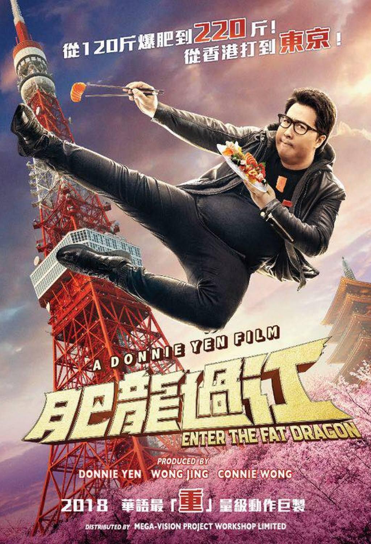 Movies Coming Soon Upcoming Movies Malaysia