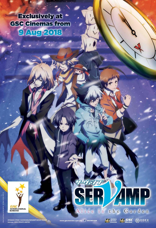 Servamp Alice In The Garden Anime Movie Gsc Movies
