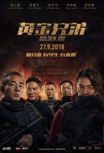 GoldenJob-GSC-Poster