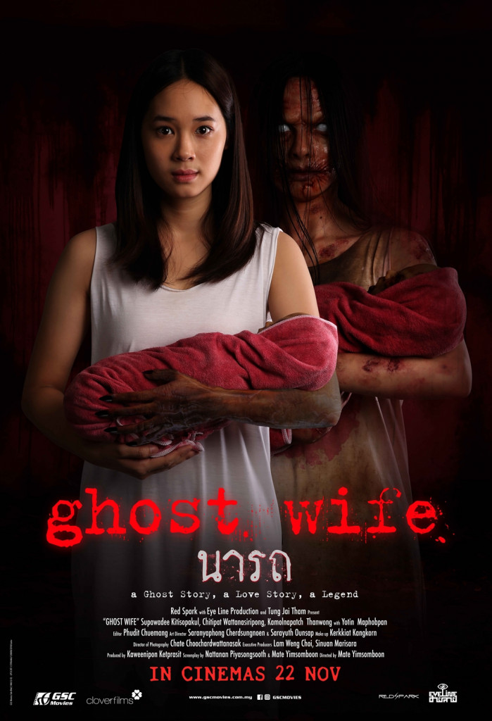Ghost wife horror movie poster