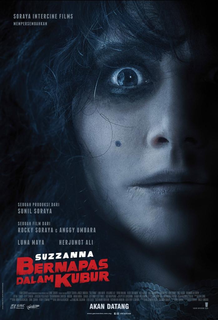 Suzzanna - Movie poster