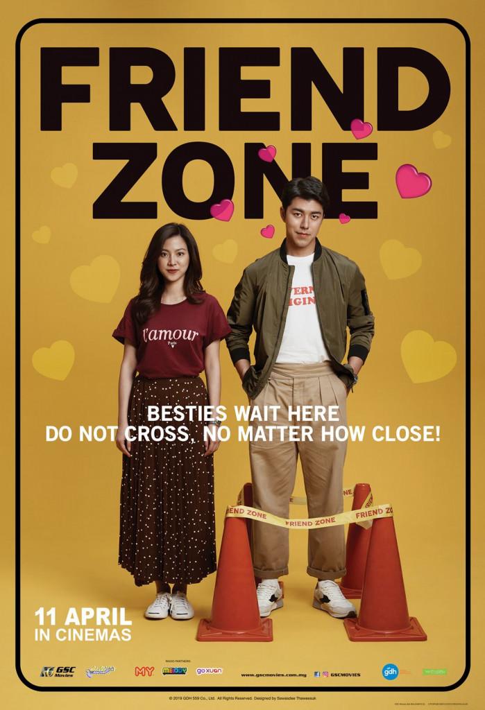 friend zone movie poster