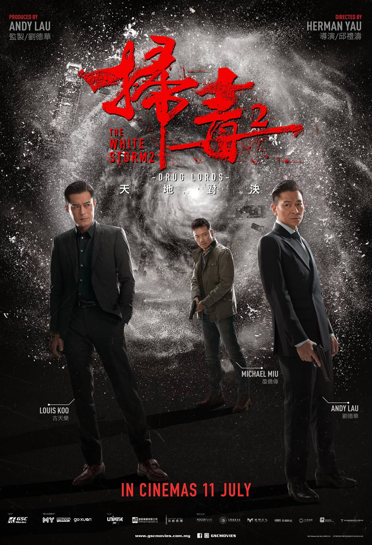 Leading movies distributor   Movie distribution company