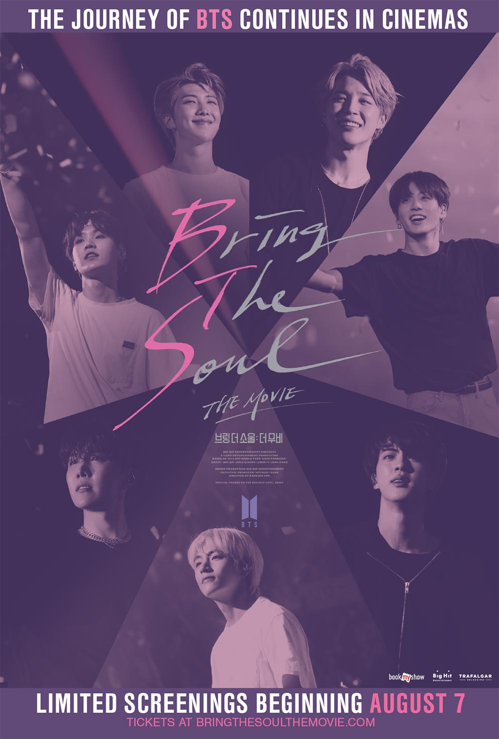 BRING THE SOUL: THE MOVIE | GSC Movies