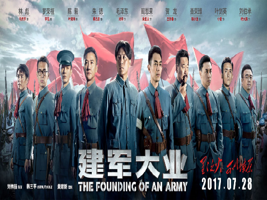 Andrew Lau's latest Chinese movie is breath-taking! | GSC Movies