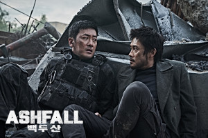 GSC Movies | Top 5 Must Watch Korean Disaster Movies
