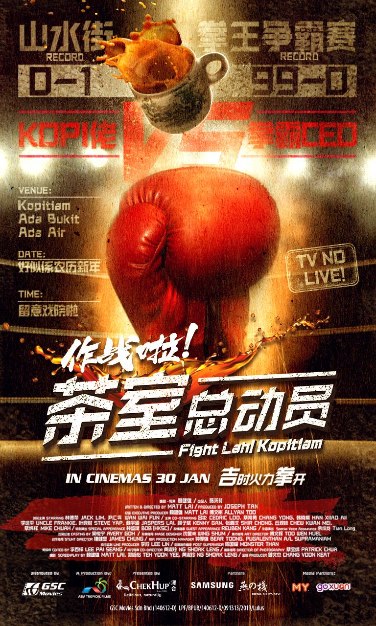 Film provider Malaysia   Film Distribution company Malaysia