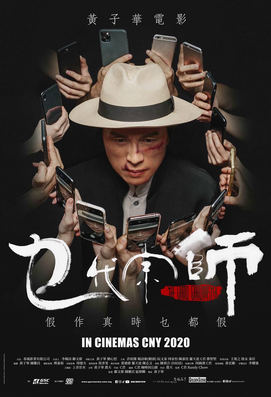 Malaysia film distribution company   Movies provider