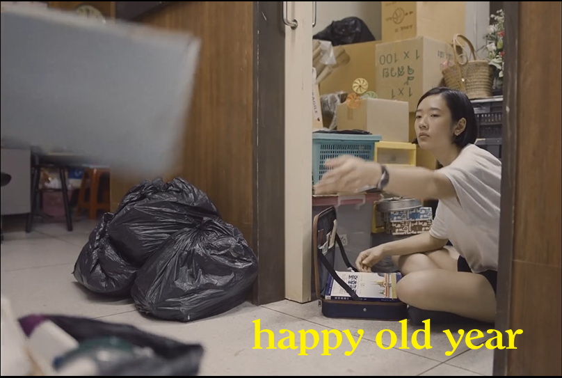 GSC Movies | The Best Valentine's Day movie 2020 – Happy Old Year | 4