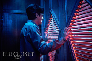 GSC Movies | Ha Jung Woo horror debut in The Closet | Cover