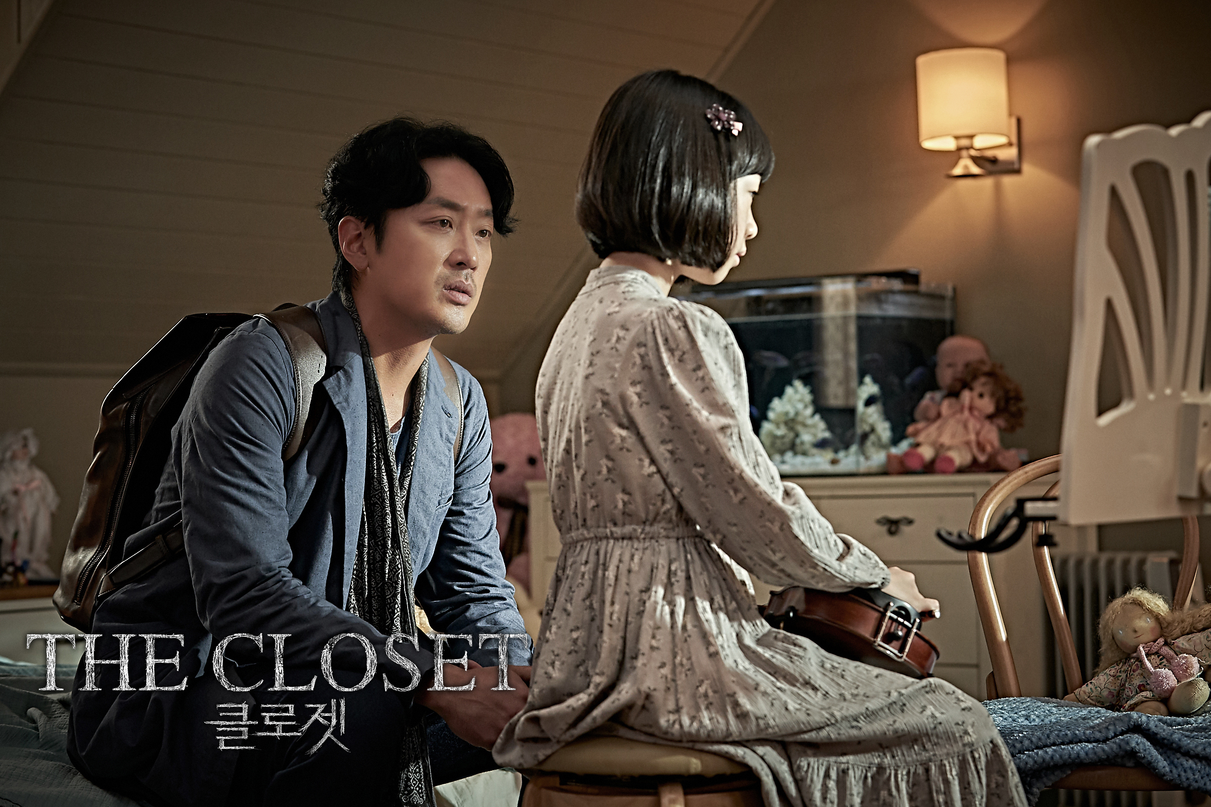 GSC Movies | Ha Jung Woo horror debut in The Closet | 3
