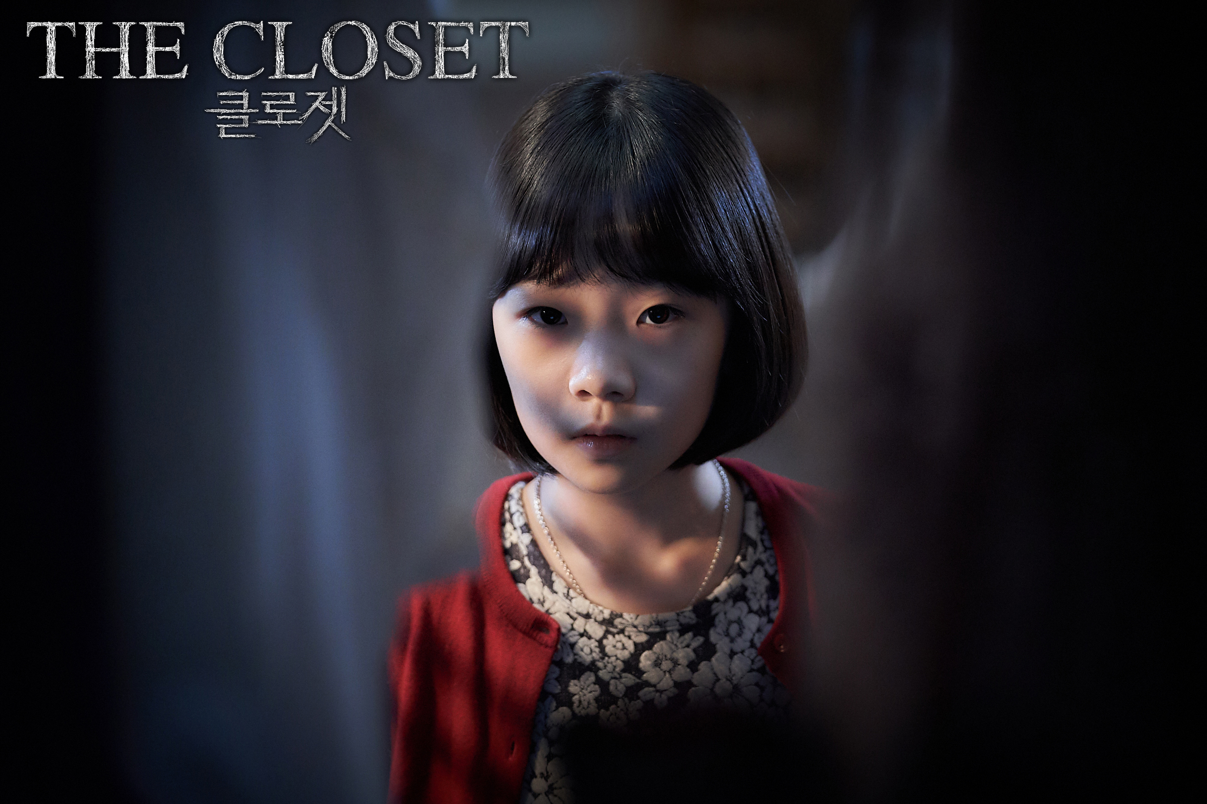 GSC Movies | Ha Jung Woo horror debut in The Closet | 6