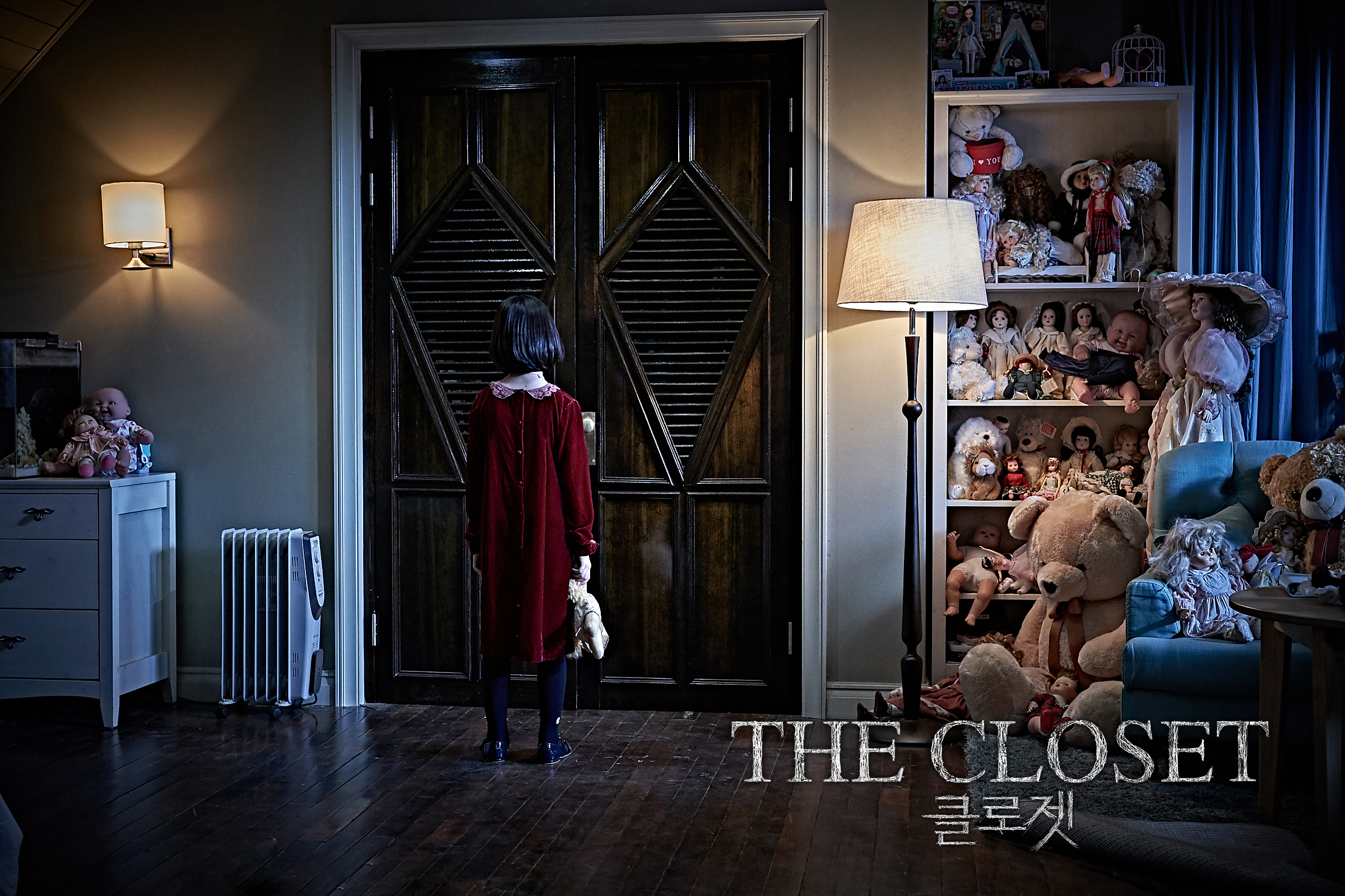 GSC Movies | Ha Jung Woo horror debut in The Closet | 2
