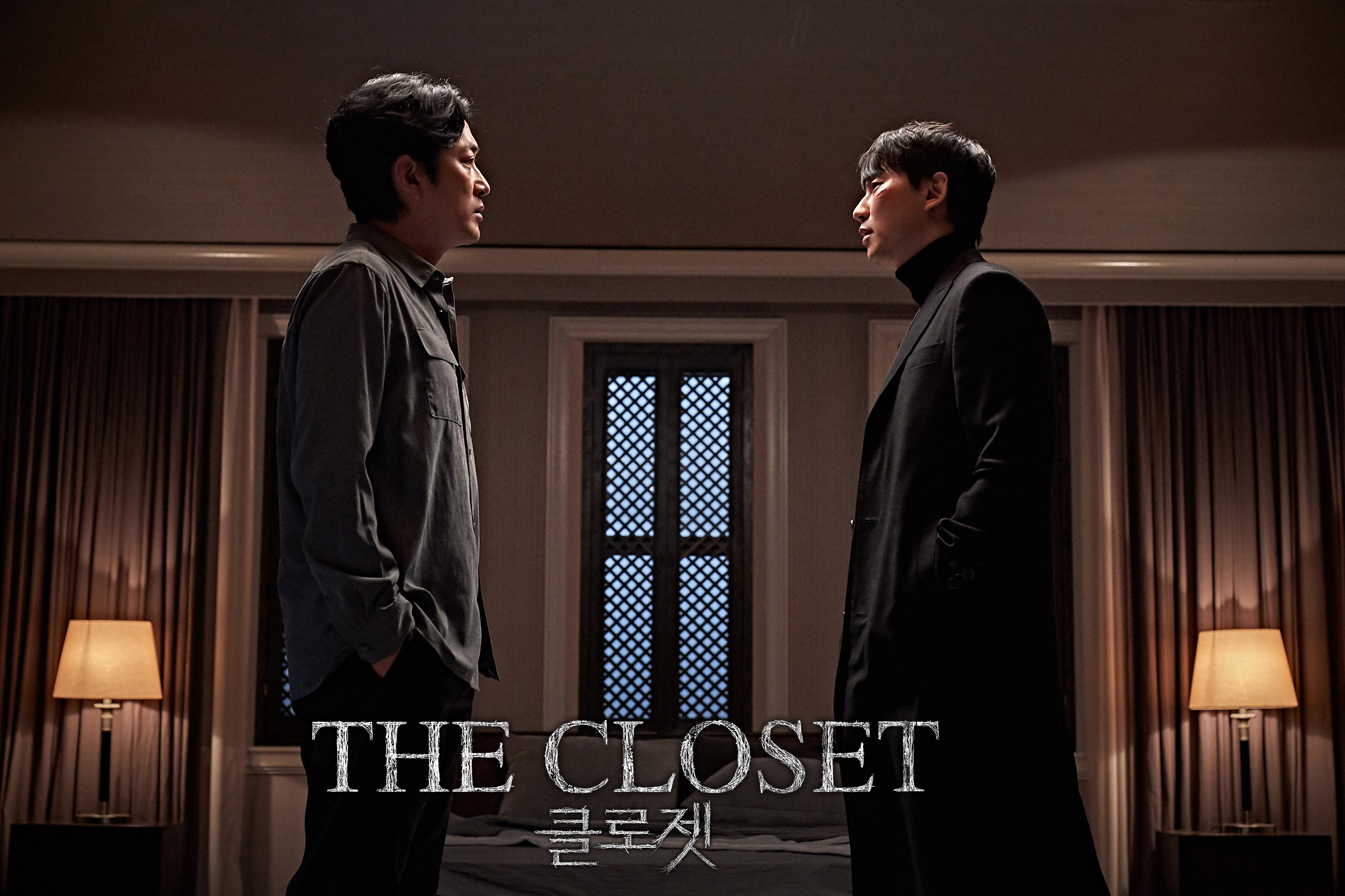 GSC Movies | Ha Jung Woo horror debut in The Closet | 4