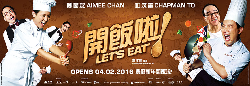 Let's Eat | GSC Movies | Films Distributors |Malaysia